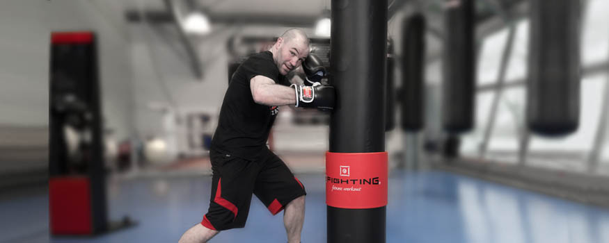 efighting_eboxing_banner_equipment_training.jpg